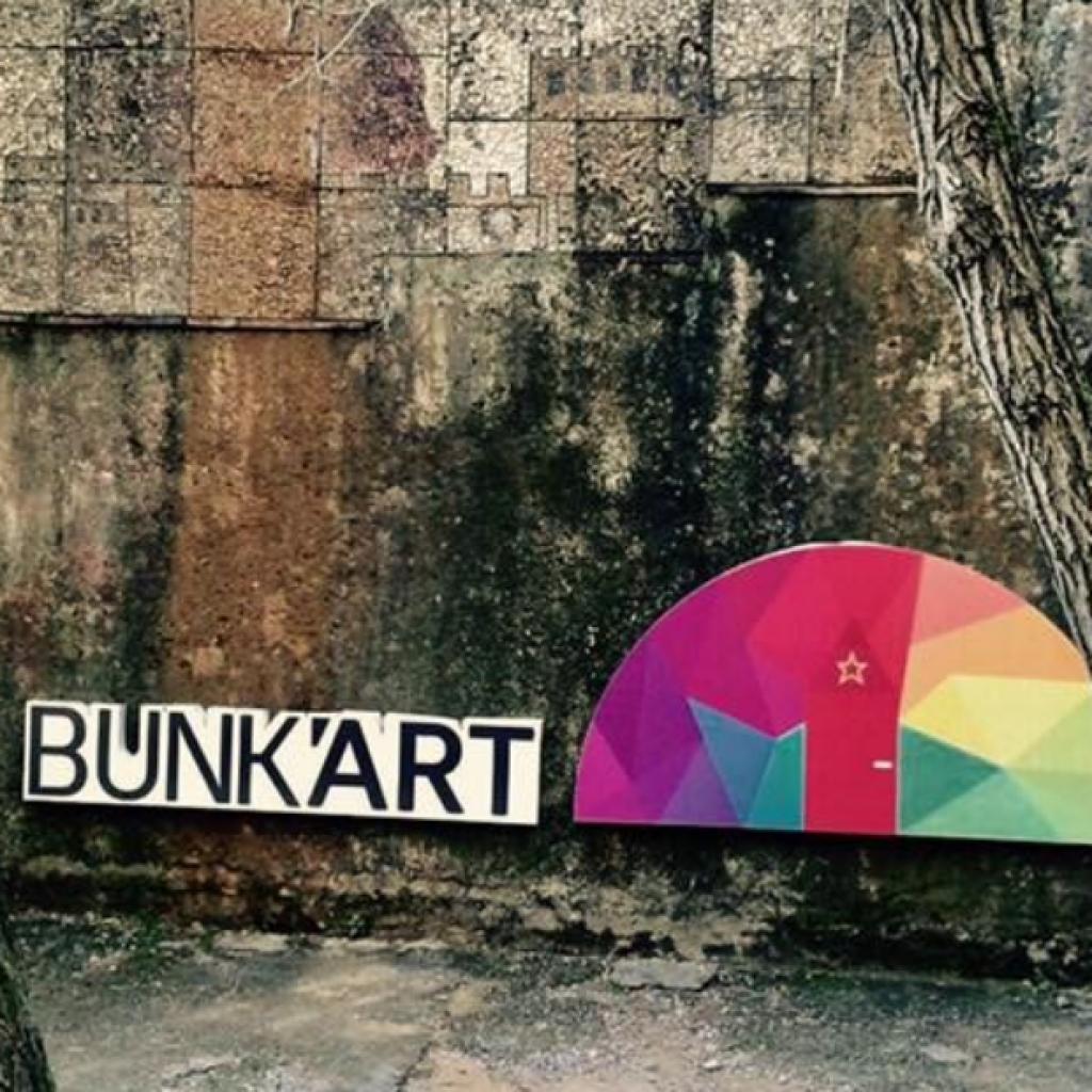 Bunk'art 1